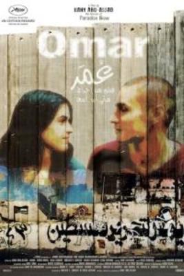 پوستر فیلم عمر