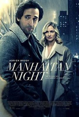 پوستر فیلم شب منهتن