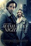 نقد فیلم شب منهتن, Manhattan Night, در جستجوی حقیقت