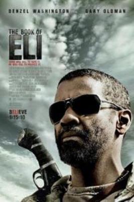 پوستر فیلم کتاب ایلیای