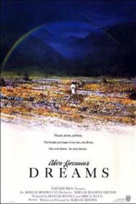 پوستر فیلم رویاها