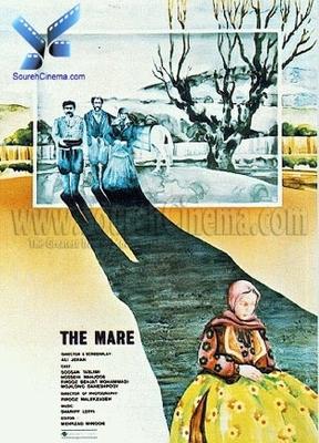 پوستر فیلم مریم