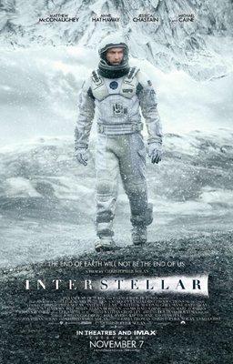 پوستر فیلم در میان ستارگان