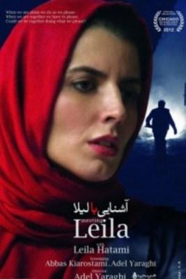 پوستر فیلم آشنایی با لیلا