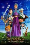 نقد فیلم شاهزاده روم, princess of rome, تک ستارهای که درخشید