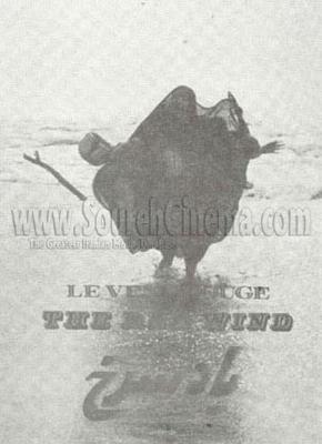پوستر فیلم باد سرخ