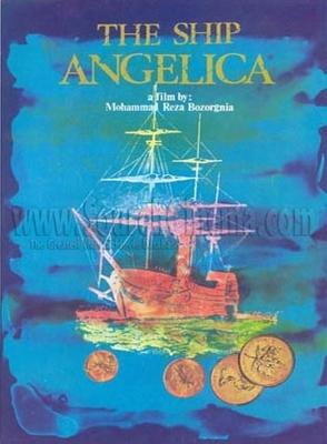 پوستر فیلم کشتی آنجلیکا
