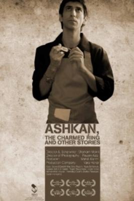 نقد فیلم اشکان، انگشتر متبرک و چند داستان دیگر, Ashkan, the charmed ring and other stories, چشمهایی آویزان در مسلخ حقیقت