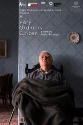 پوستر فیلم یک شهروند کاملا معمولی