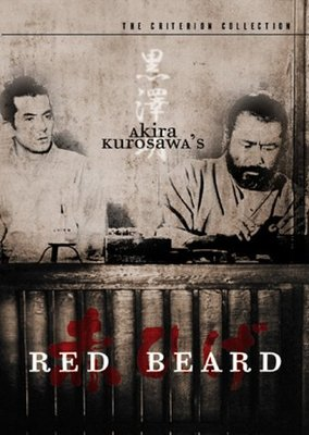 پوستر فیلم ریش قرمز