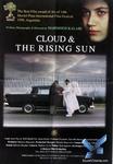 فیلم ابر و آفتاب