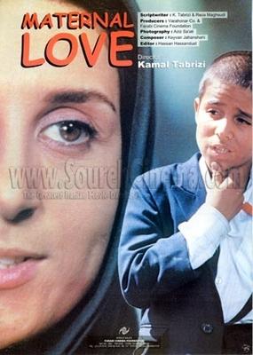 پوستر فیلم مهر مادری