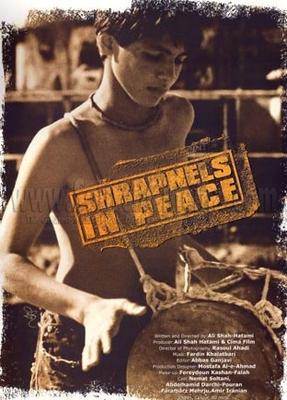 پوستر فیلم ترکش های صلح