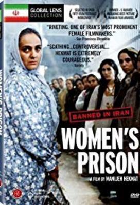 پوستر فیلم زندان زنان