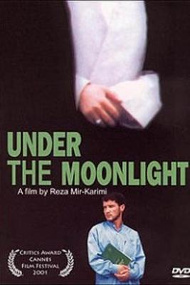 پوستر فیلم زیر نور ماه