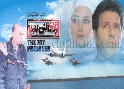 پوستر فیلم زندانی 707