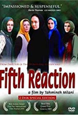 پوستر فیلم واکنش پنجم