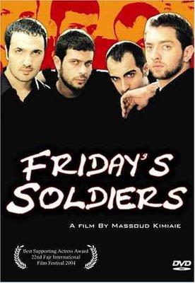 پوستر فیلم سربازهای جمعه