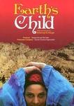 فیلم فرزند خاک