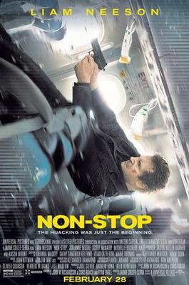 پوستر فیلم بدون توقف