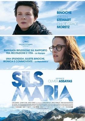 پوستر فیلم ابرهای سیلز ماریا
