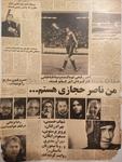 فیلم من ناصر حجازی هستم