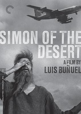 نقد فیلم شمعون صحرا, Simon of the Desert, شهوت رادیواکتیو