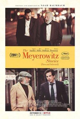 پوستر فیلم داستان های مایروویتز