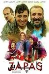 یادداشتی بر فیلم زاپاس, zapas, روزنوشت جشنواره فیلم فجر - 8