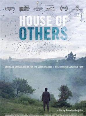 """نقد فیلم خانه دیگران, House of Others, """"کشف راز حیات"""""""