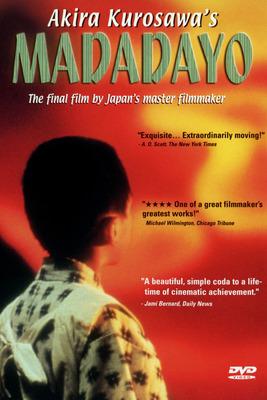 پوستر فیلم مادادایو