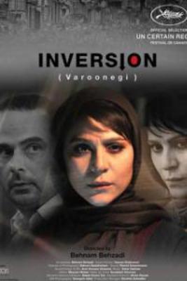نقد فیلم وارونگی, Inversion, وارونگی هوایی با تعالی انسانی
