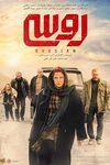 نقد فیلم روسی, russian, تعلیق میانِ کیمیایی و تارکوفسکی