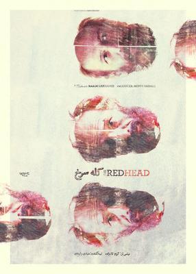 فیلم کله سرخ