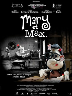 پوستر فیلم مری و مکس