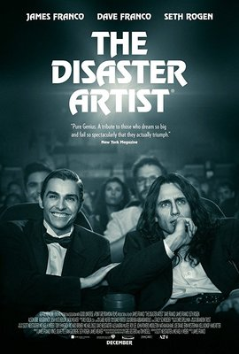 نقد فیلم هنرمند فاجعه, The Disaster Artist, واقعیتر از مستند
