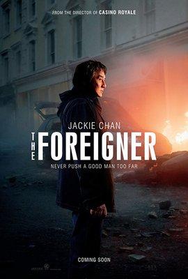 پوستر فیلم خارجی