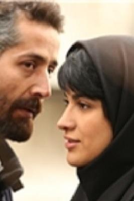 پوستر فیلم گیتی همسر علیرضا