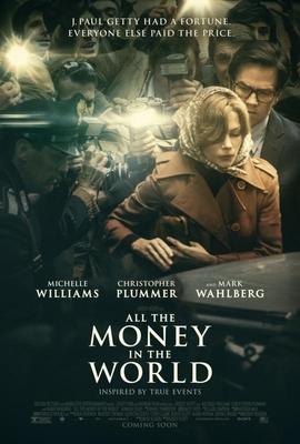 پوستر فیلم تمام پول های دنیا
