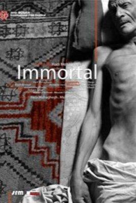 نقد فیلم ممیرو, IMMORTAL, رنج نامیرائی