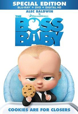 پوستر فیلم بچه رئیس