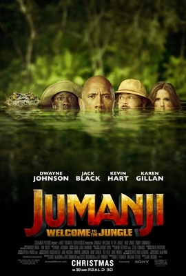پوستر فیلم جومانجی: به جنگل خوش آمدید