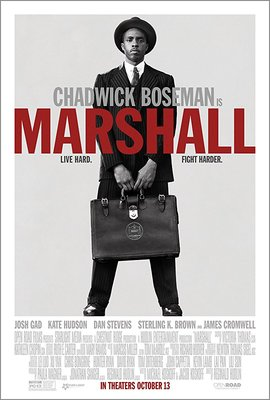 پوستر فیلم مارشال