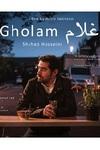 نقد فیلم غلام, Gholam, آشفتهتر از آشفته