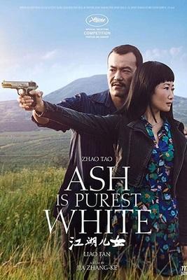 نقد فیلم خاکستر خالص ترین سفید است, Ash Is Purest White, زنی تحت تأثیر -قرار میدهد-