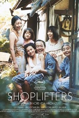 پوستر فیلم دزدان مغازه
