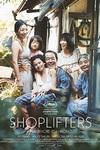 نقد فیلم دزدان مغازه, Shoplifters, نقادی به انسانیت در جامعه ای مدعی تمدن