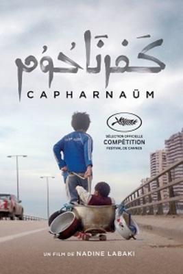 نقد فیلم کفرناحوم, Capernaum, «کفرناحوم» مرزی بین سیاهی و واقعیت