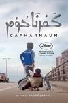 نقد فیلم کفرناحوم, Capernaum, جن زدگان