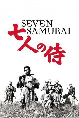 فیلم هفت سامورایی